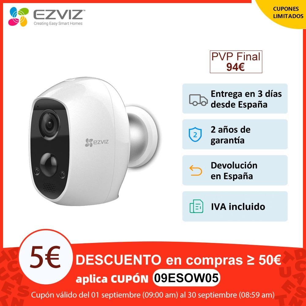 EZVIZ C3A, wireless surveillance cameras